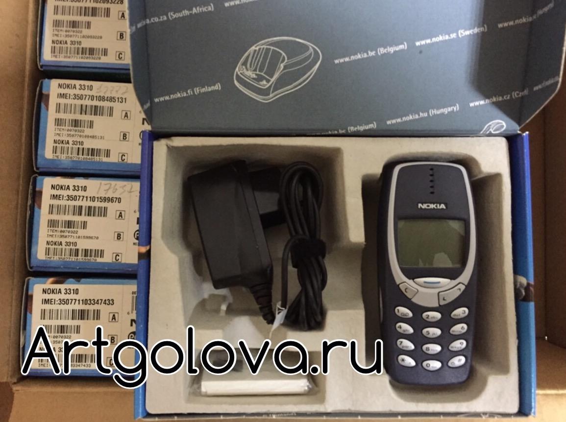 Аккумулятор для Nokia 3310   extramobiru