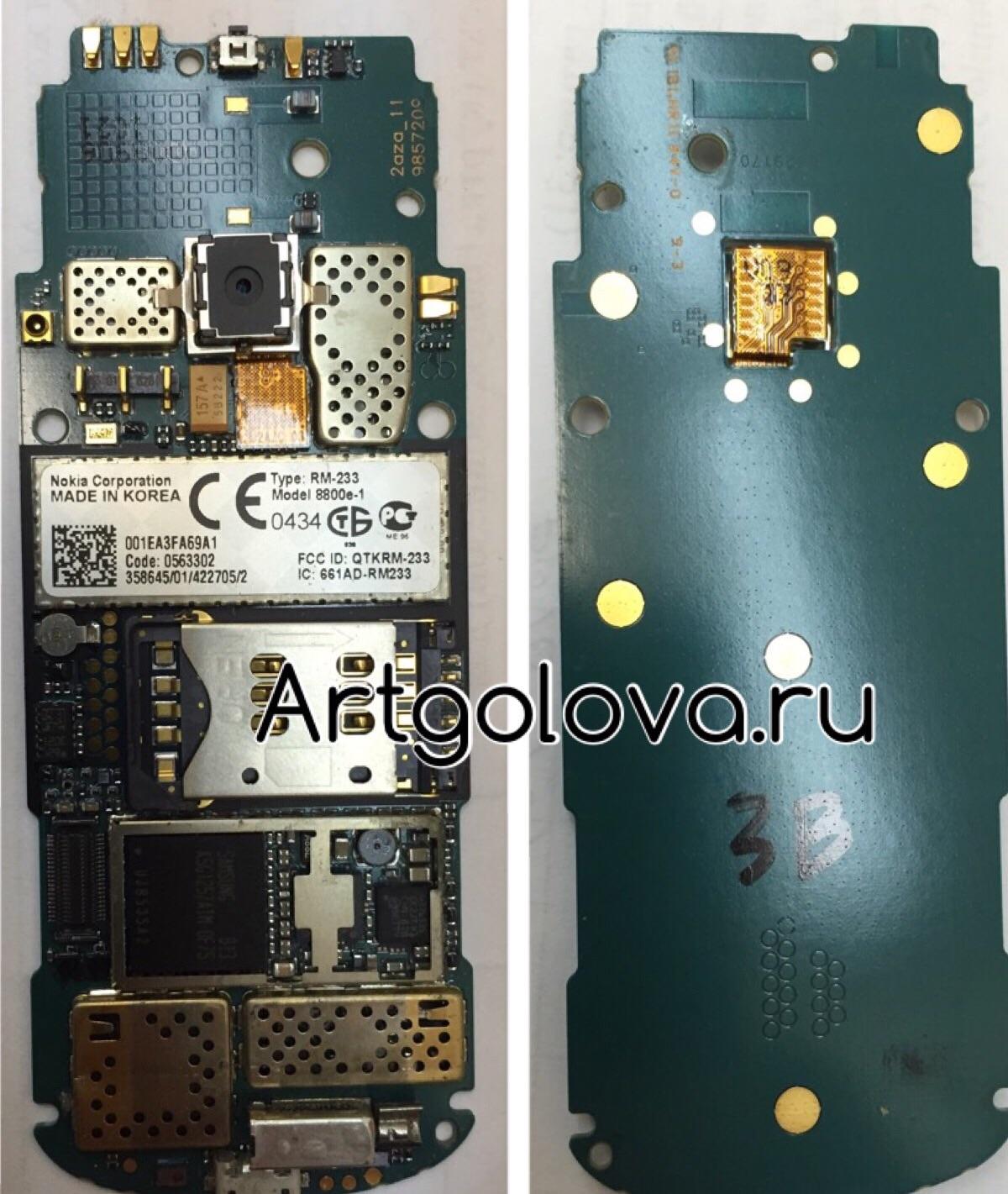 замена стекла на телефоне huawei g700 - ремонт в Москве